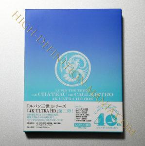 ルパン三世 カリオストロの城 4K UHDパッケージ表面