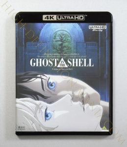 GHOST IN THE SHELL 攻殻機動隊 4K-UHD パッケージ表面