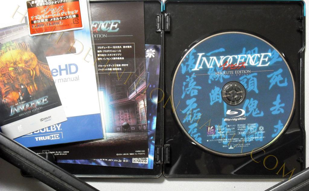 イノセンス アブソリュート・エディションBDディスク表面