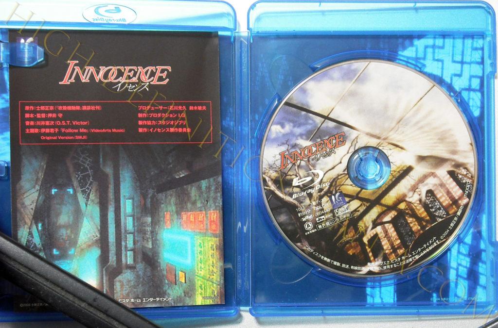 イノセンスBDディスク表面