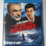 レッド・オクトーバーを追え!Blu-ray 画質・音質レビュー