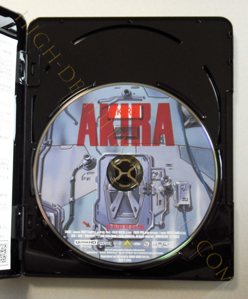 AKIRA 4K-UHDディスク
