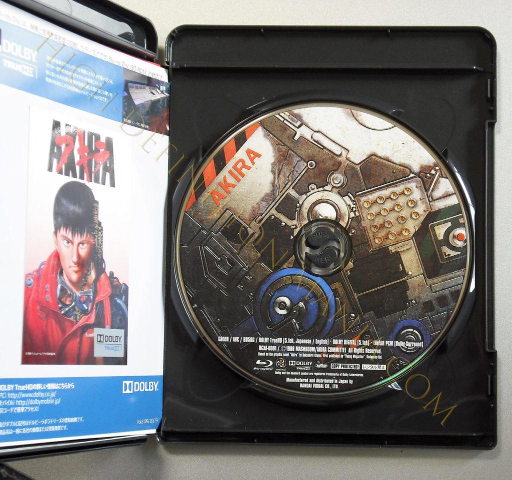 AKIRA Blu-rayディスク