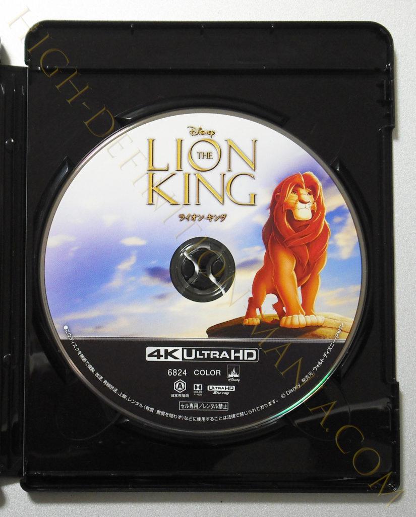 ライオン・キング4K-UHDディスク