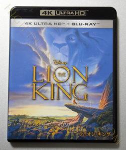 ライオン・キング4K-UHDパッケージ表面