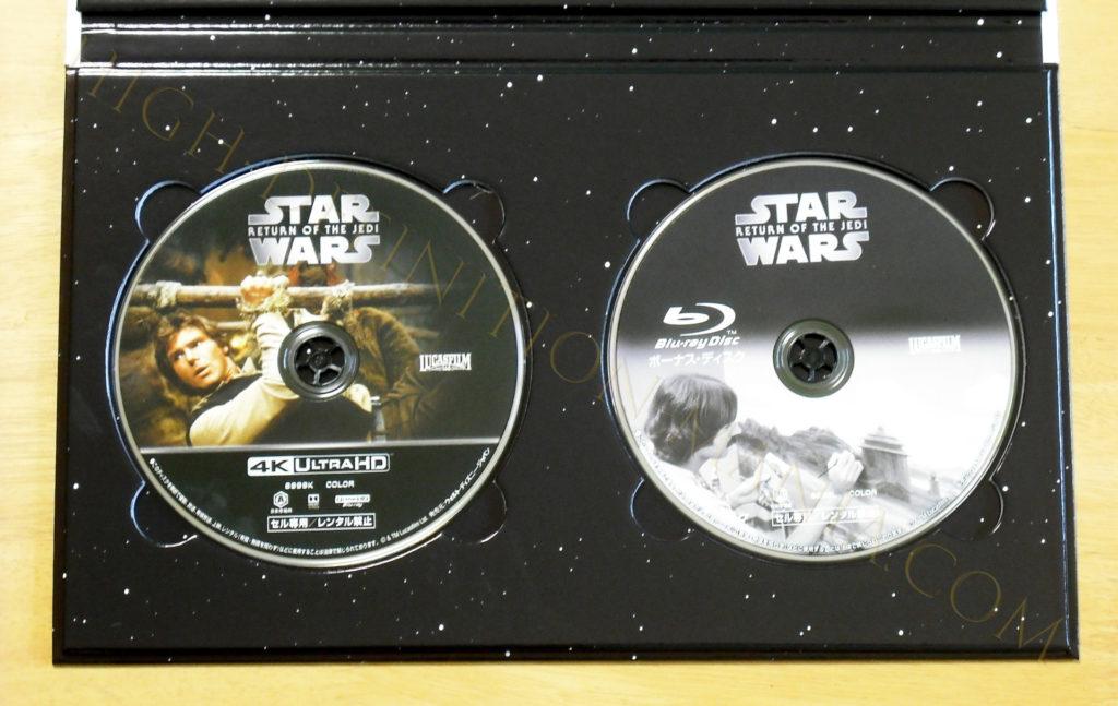 スター・ウォーズ ジェダイの帰還 4Kディスク