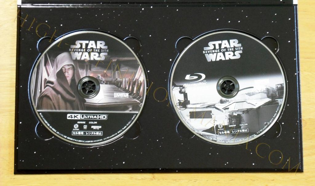 スター・ウォーズ シスの復讐 4Kディスク