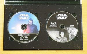 スター・ウォーズ スカイウォーカーの夜明け 4Kディスク