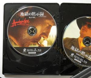 地獄の黙示録 ファイナル・カットBlu-ray ディスク