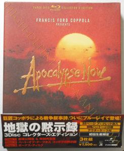 地獄の黙示録 特別完全版Blu-rayパッケージ