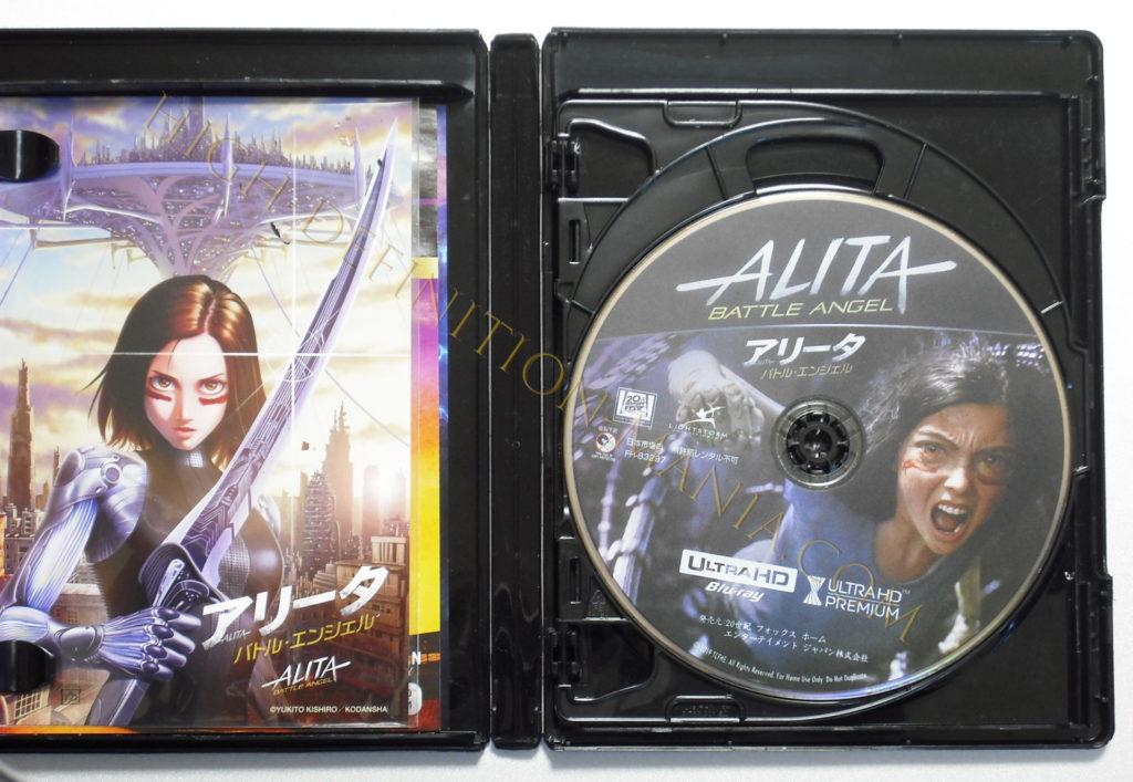 アリータ/バトル・エンジェル4K-UHDディスク