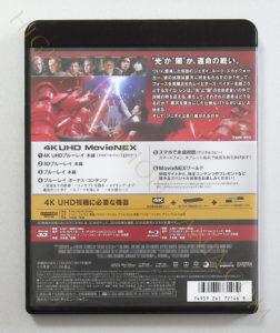 スターウォーズ 最後のジェダイ 4K UHD パッケージ裏面