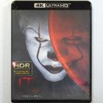 IT/それが見えたら終わり 4K-UHD パッケージ表面