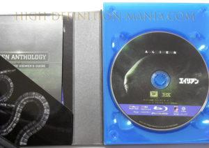 エイリアン アンソロジー ブルーレイBOX版BDディスク表面