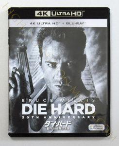 ダイ・ハード 4K-UHD BD パッケージ表面