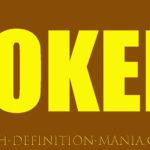 ジョーカー JOKERネタバレあり、なし感想 傑作には違いないが・・・