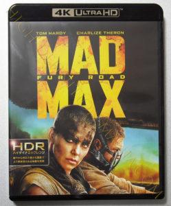 マッドマックス 怒りのデスロード 4K-UHD / BDパッケージ表面