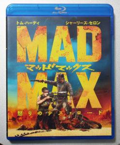 マッドマックス 怒りのデスロードBlu-ray パッケージ表面