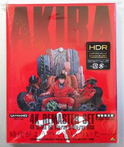 AKIRA 4K-UHDパッケージ アウターケース表面