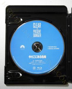 今そこにある危機Blu-rayディスク2